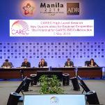 ADB Seminar Furthers Potential of Broader CAREC-BRI Collaboration