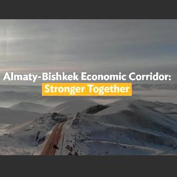 Almaty-Bishkek Economic Corridor: Stronger Together