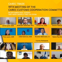 19th CAREC Customs Cooperation Committee Meeting