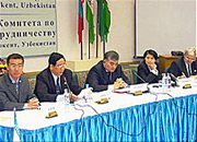 Second CAREC Customs Cooperation Committee Meeting