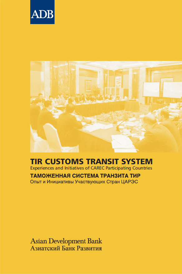 TIR Customs Transit System: Experiences and Initiatives of CAREC Participating Countries