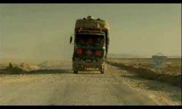 Afghanistan's Ring Road