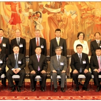 Eighth Ministerial Conference on CAREC