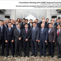 Consultation Meeting with the CAREC National Focal Points (2014)