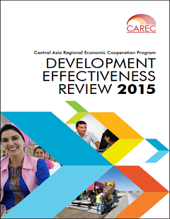 CAREC Development Effectiveness Review 2015