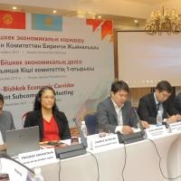 First Almaty–Bishkek Economic Corridor Subcommittee Meeting