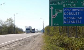 Kobuleti Bypass Diverts Heavy Traffic from Georgia's Holiday Hotspot