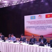 Second Almaty–Bishkek Economic Corridor Subcommittee Meeting