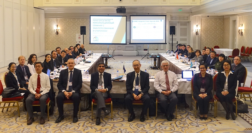 Trade-related agencies from Kazakhstan, the Kyrgyz Republic, Tajikistan, Turkmenistan, and Uzbekistan provided their inputs and perspectives on the proposed CAREC Integrated Trade Agenda (CITA) 2030 and its rolling strategic action plan for 2018-2020.