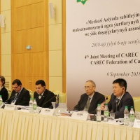 Fourth Joint Meeting of the CAREC Customs Cooperation Committee and CAREC Federation of Carriers and Forwarder Associations