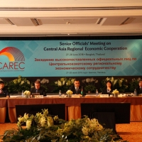 CAREC Senior Officials' Meeting (June 2018)