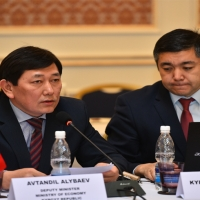 Third Almaty–Bishkek Economic Corridor Subcommittee Meeting