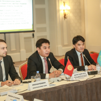 Fourth Almaty–Bishkek Economic Corridor Subcommittee Meeting