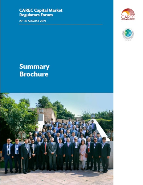 CAREC Capital Market Regulators Forum: Summary Brochure