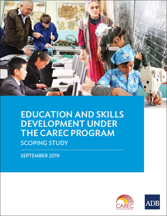 Education and Skills Development under the CAREC Program: Scoping Study