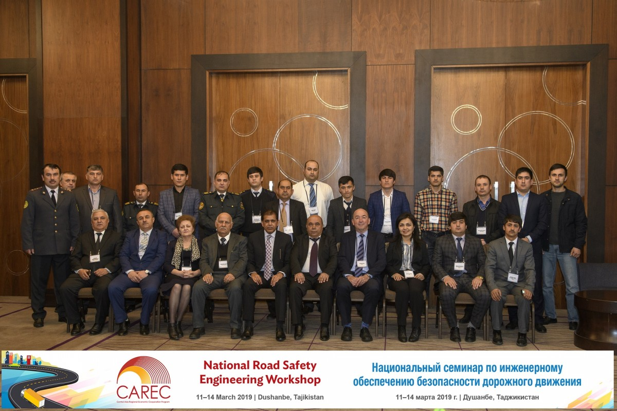 2019-3rd-ABEC-Meeting-group