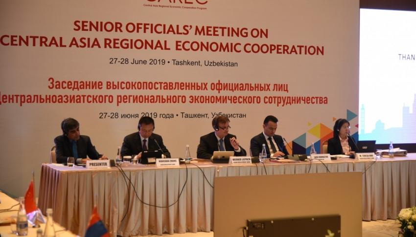 CAREC Senior Officials' Meeting