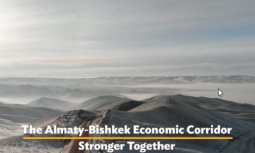 Almaty-Bishkek Economic Corridor: Stronger Together