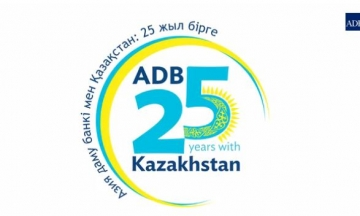 Kazakhstan and ADB Celebrate 25 Years of Partnership