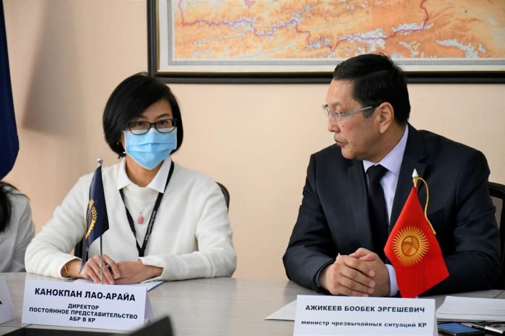 ADB_Kyrgyz_Republic_presented_air_quality_data_available