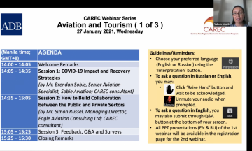 CAREC First Aviation and Tourism Webinar