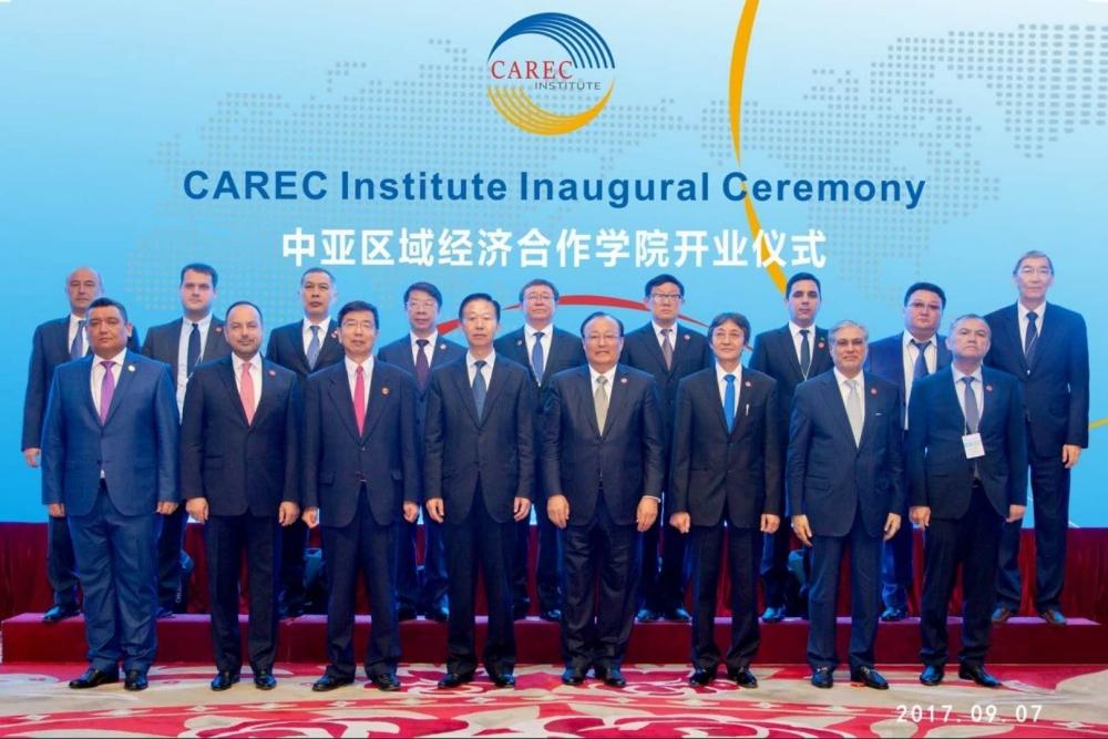 CI-Inaugural-Ceremony