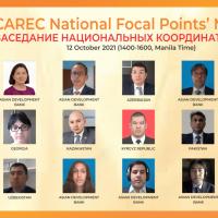 CAREC National Focal Points' Meeting 2021