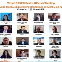 CAREC Senior Officials' Meeting 2021