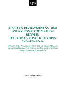 A Shared Vision: Strategic Development Outline for Economic Cooperation between the People's Republic of China and Mongolia