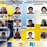 Virtual Regional Workshop on TIR Digitalization for Improved Trade in STKEC Region