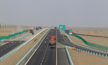 Xinjiang Regional Road Improvement Project