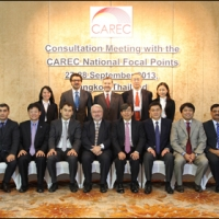 Consultation Meeting with the CAREC National Focal Points (2013)